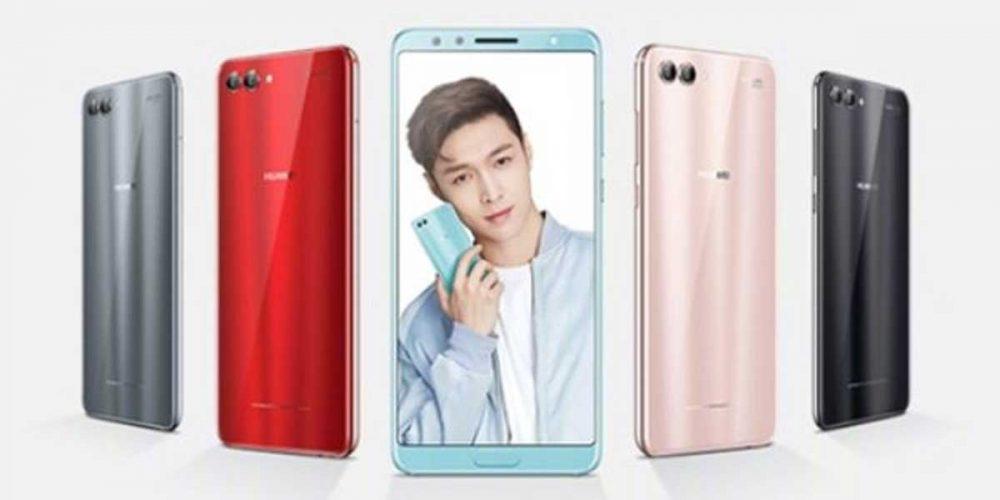 Huawei Nova 2s 1000x500