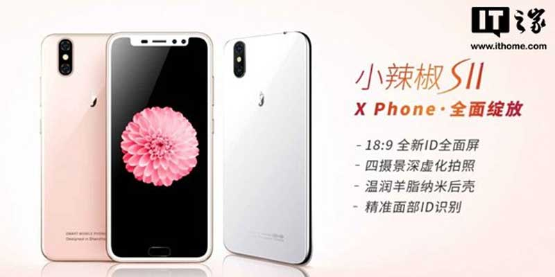 Little Pepper S11, Smartphone Android ala iPhone X