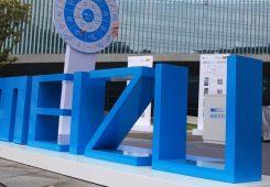 Meizu Smartphone 245x170