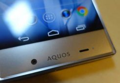 Sharp Aquos Header 245x170