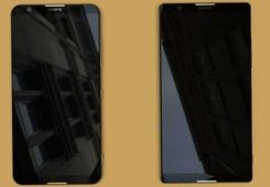 Sony Xperia Layar Penuh Depan 245x170