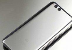 Xiaomi Dual Cam Leak 245x170