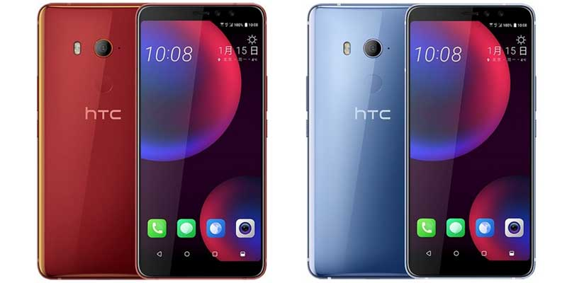 HTC U11 EYEs Header