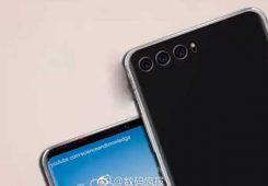 Huawei P20 Tiga Kamera 245x170
