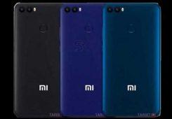 Xiaomi Mi Max 3 Leak 1 245x170