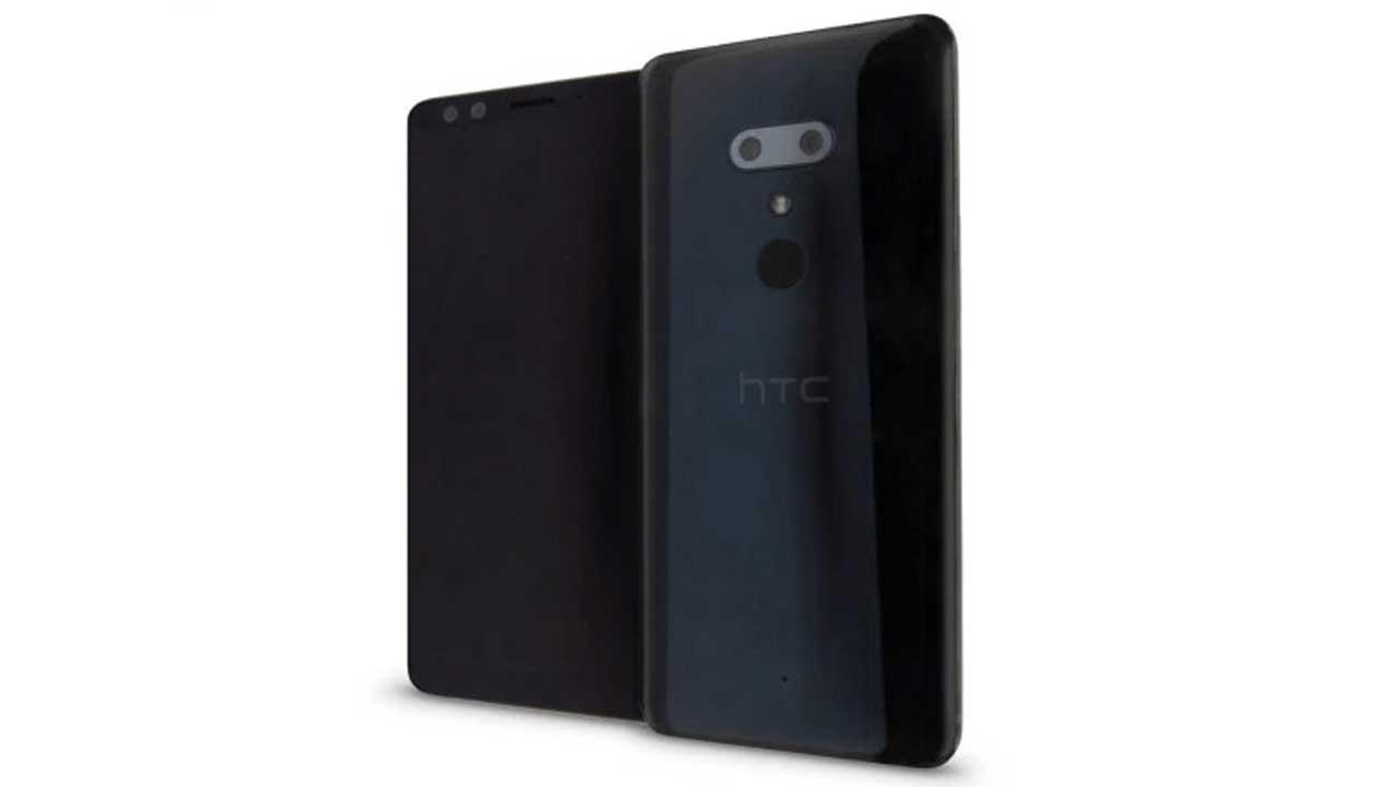 HTC U12 Leaks