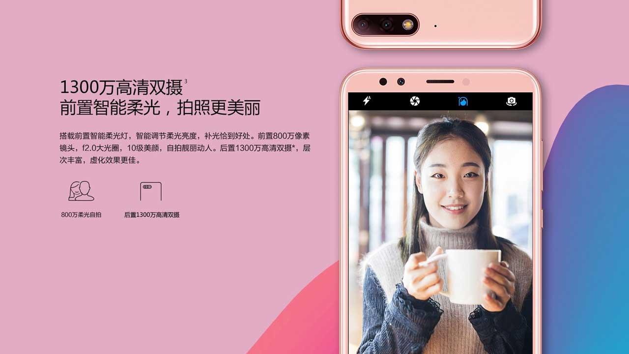 Huawei Enjoy 8 Photo