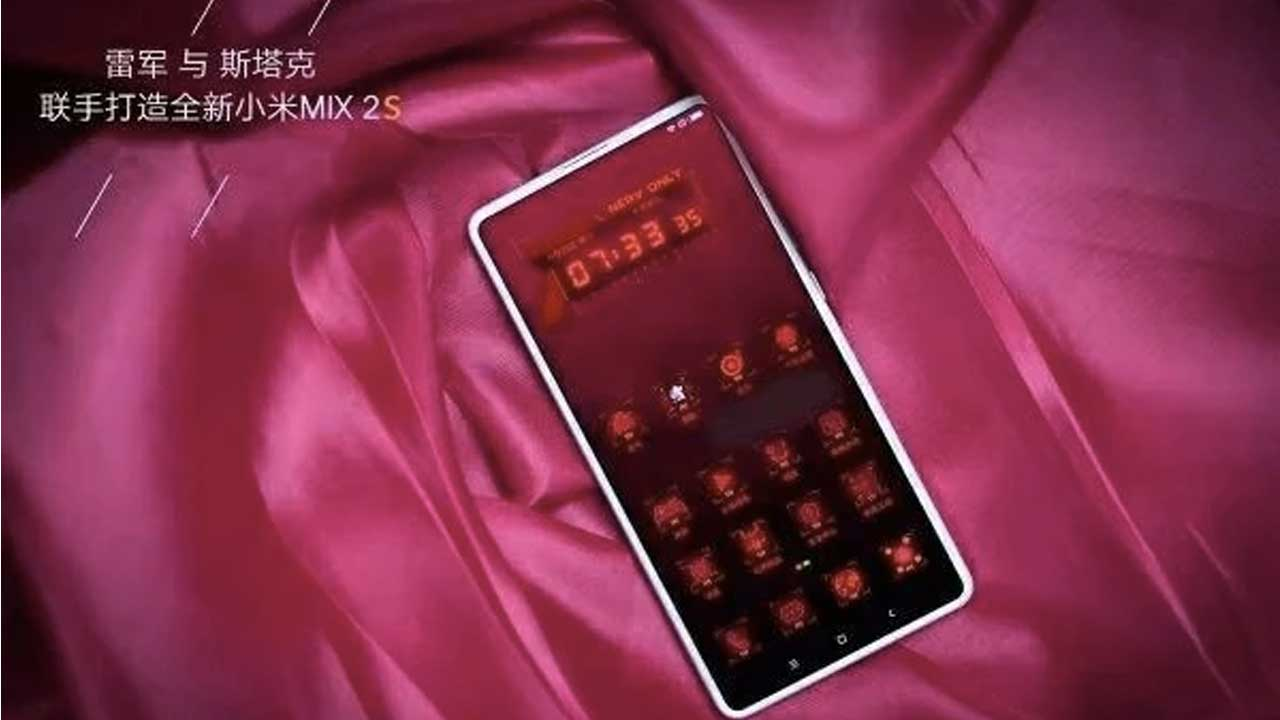 Mi Mix 2S Sample