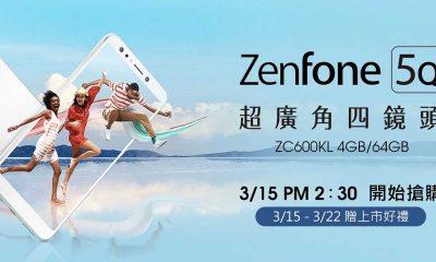 ZenFone 5Q 400x240