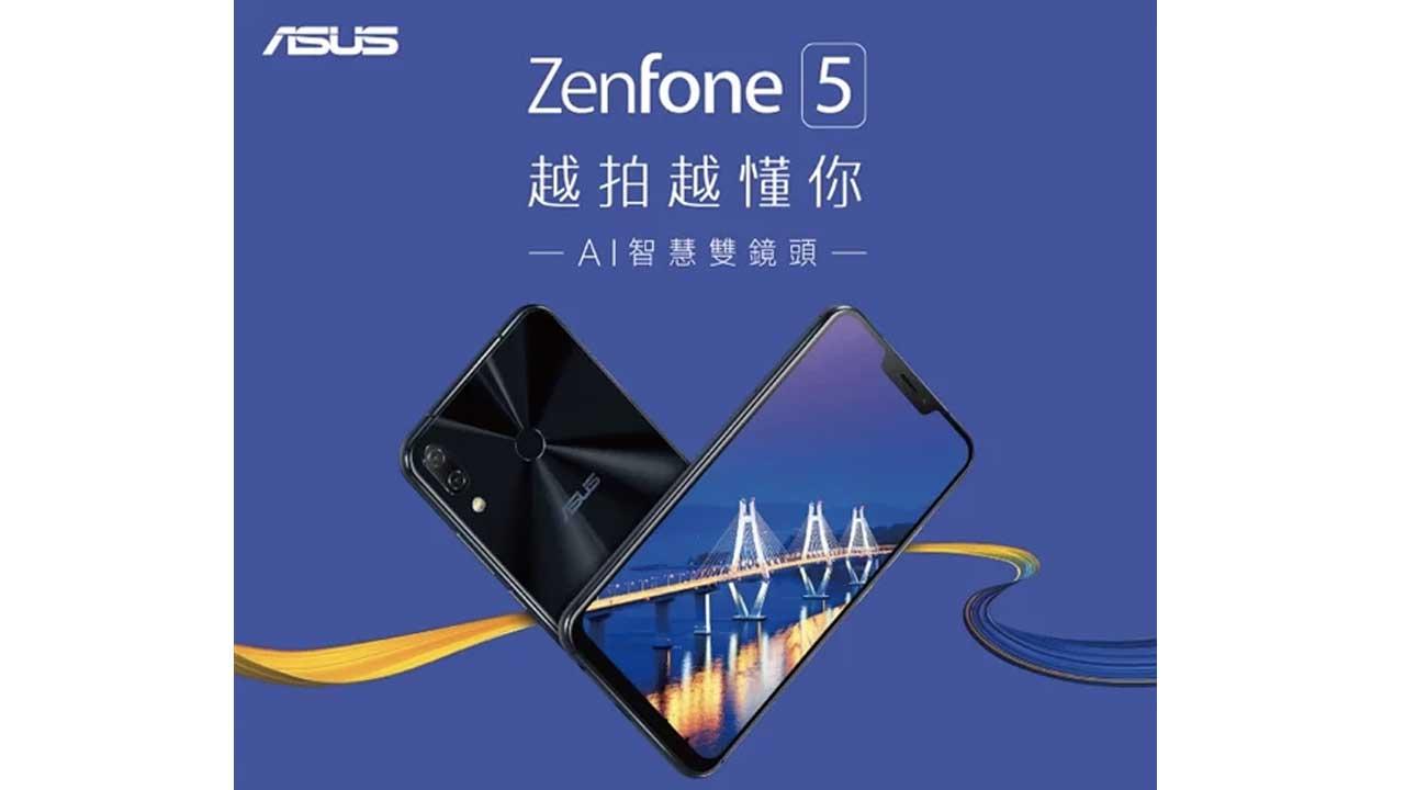 ASUS ZenFone 5 Taiwan