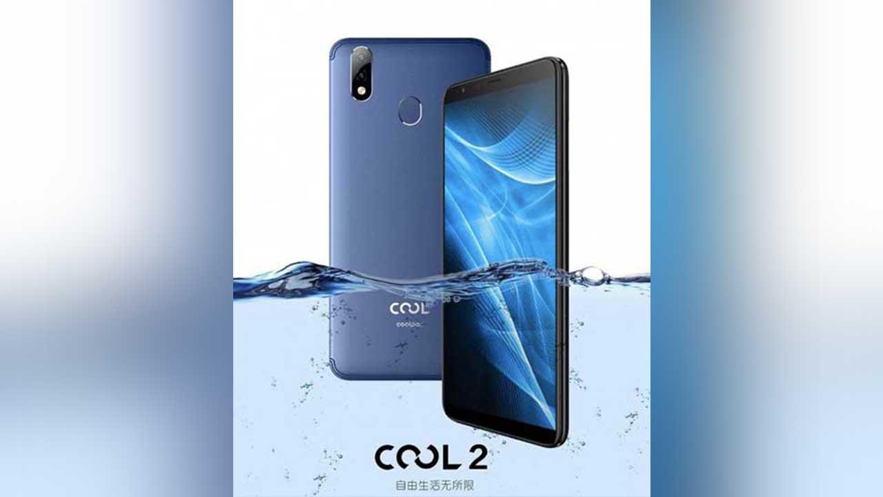 Coolpad Cool 2 1