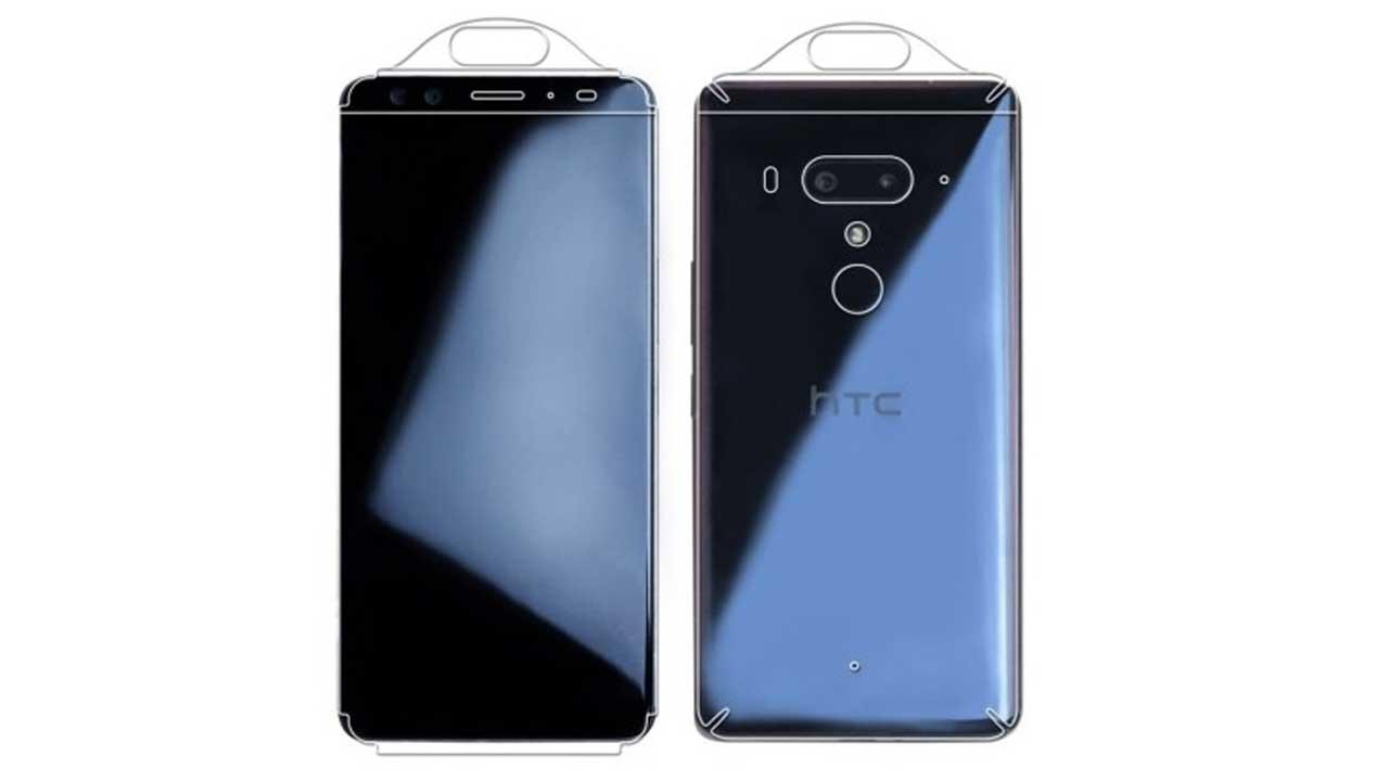 HTC U12 1