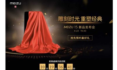 Meizu 15 Launch 400x240