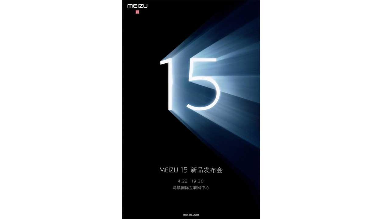 Meizu 15 Tanggal Rilis Poster