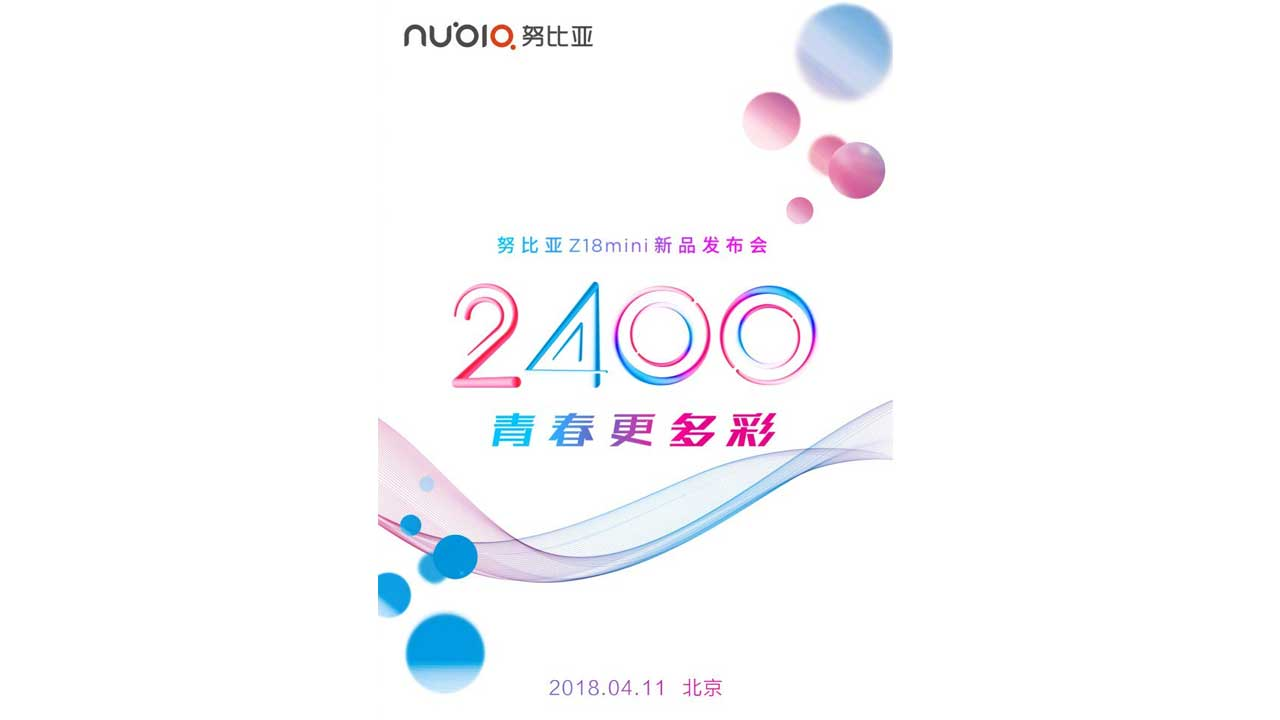 Nubia Z18 Mini Poster