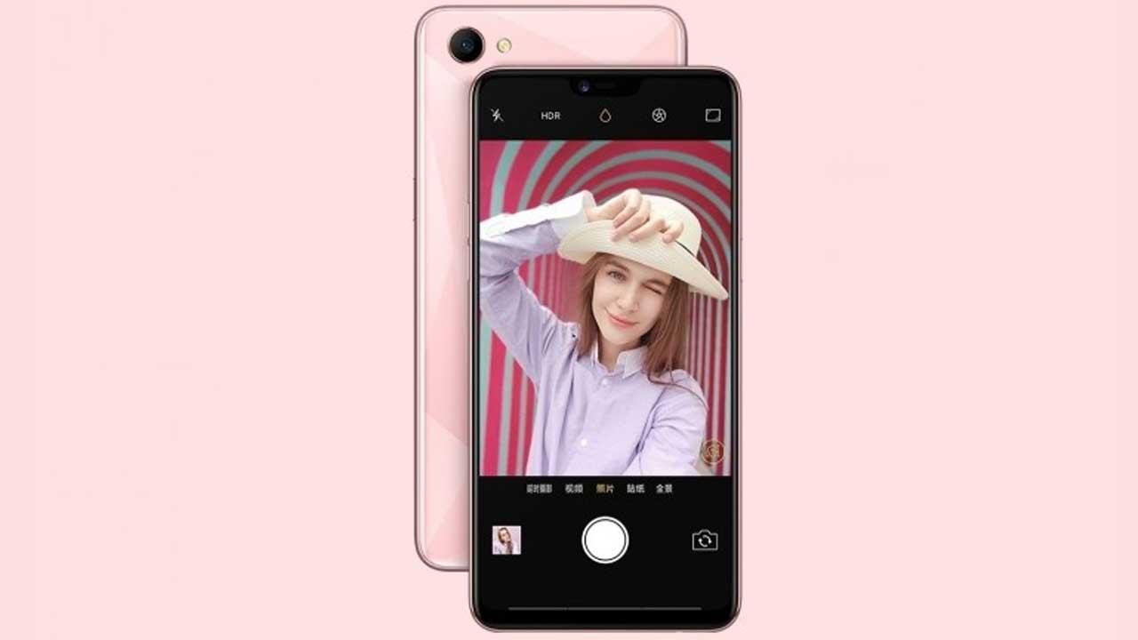 OPPO A3 Header Pink