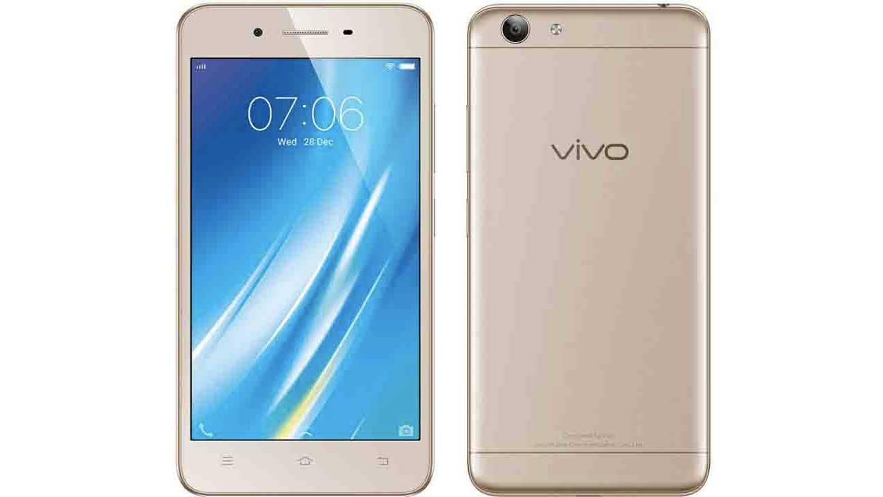 Vivo Y53i Entry level