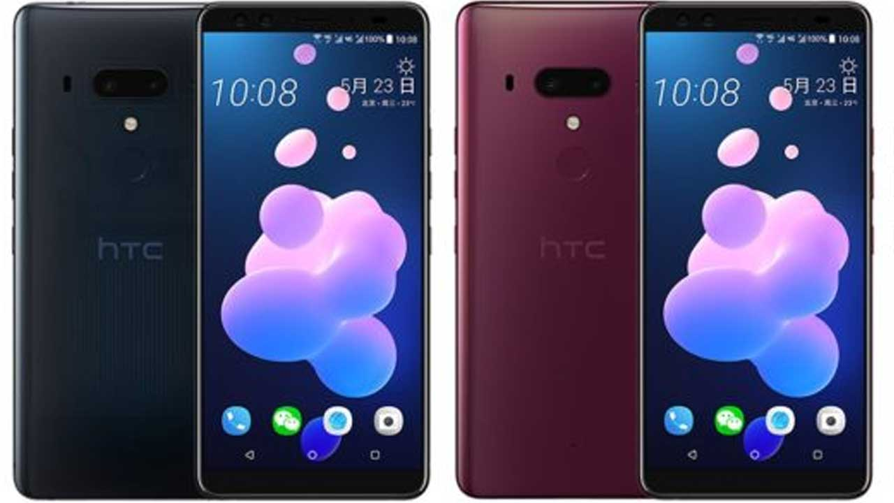 HTC U12 Plus render