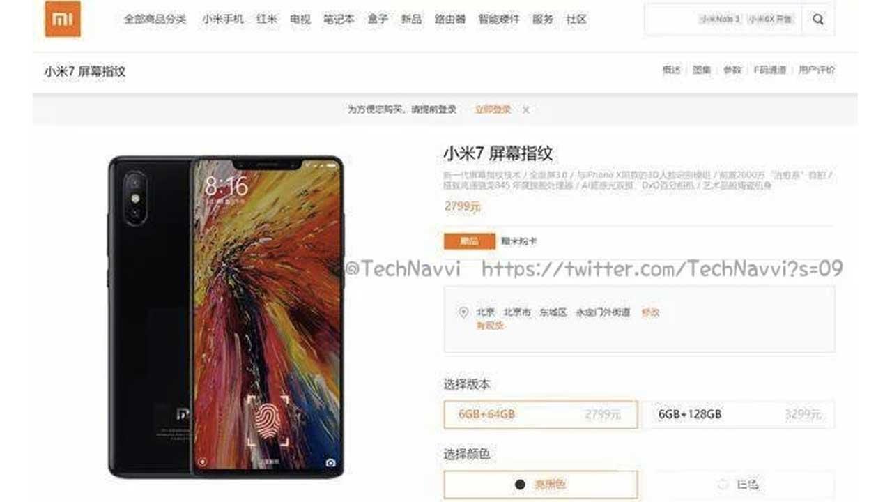 Harga Xiaomi Mi 7