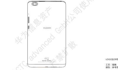 Huawei MediaTab M5 New 1 400x240