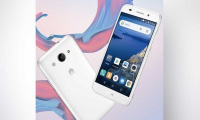 Huawei Y3 2017 400x240