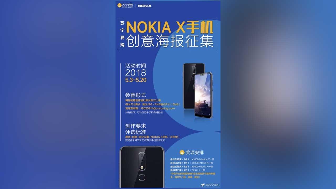 Nokia X Hadiah