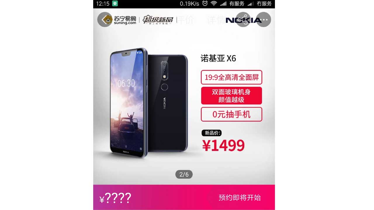 Nokia X6 LeakHarga