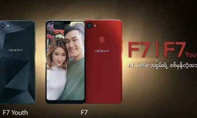 OPPO F7 Youth 400x240