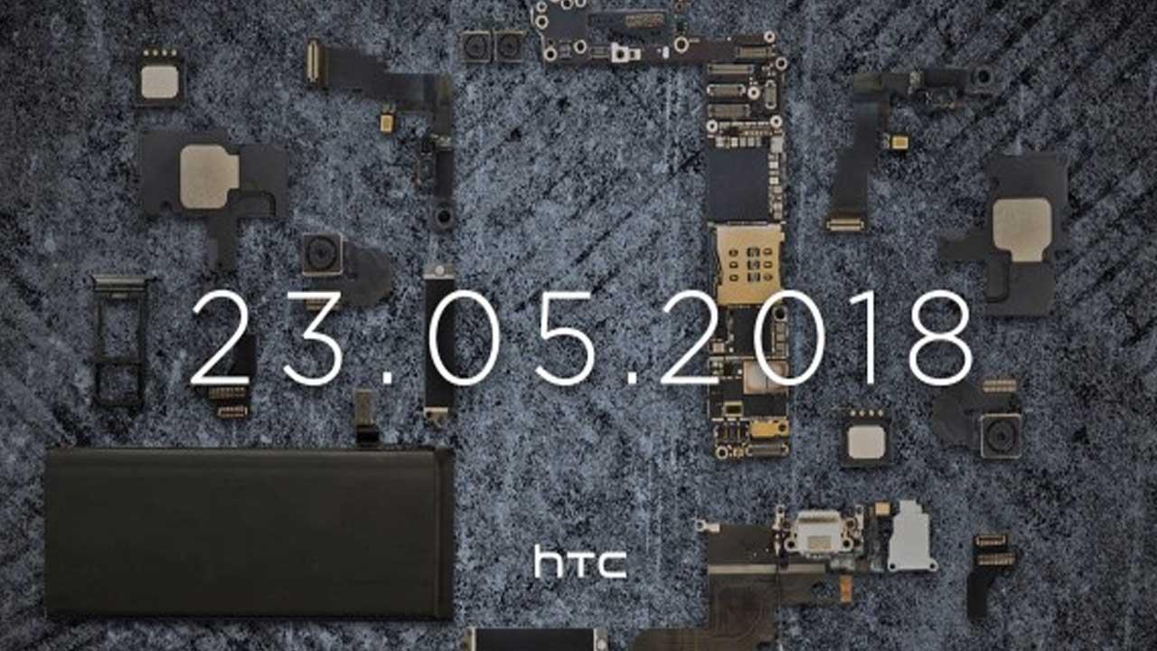 Teaser HTC U12