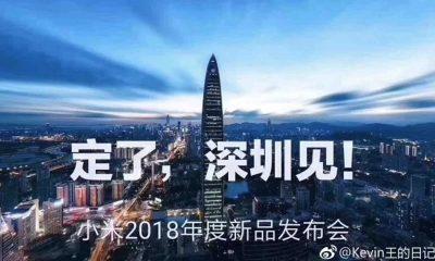 Xiaomi Event 400x240