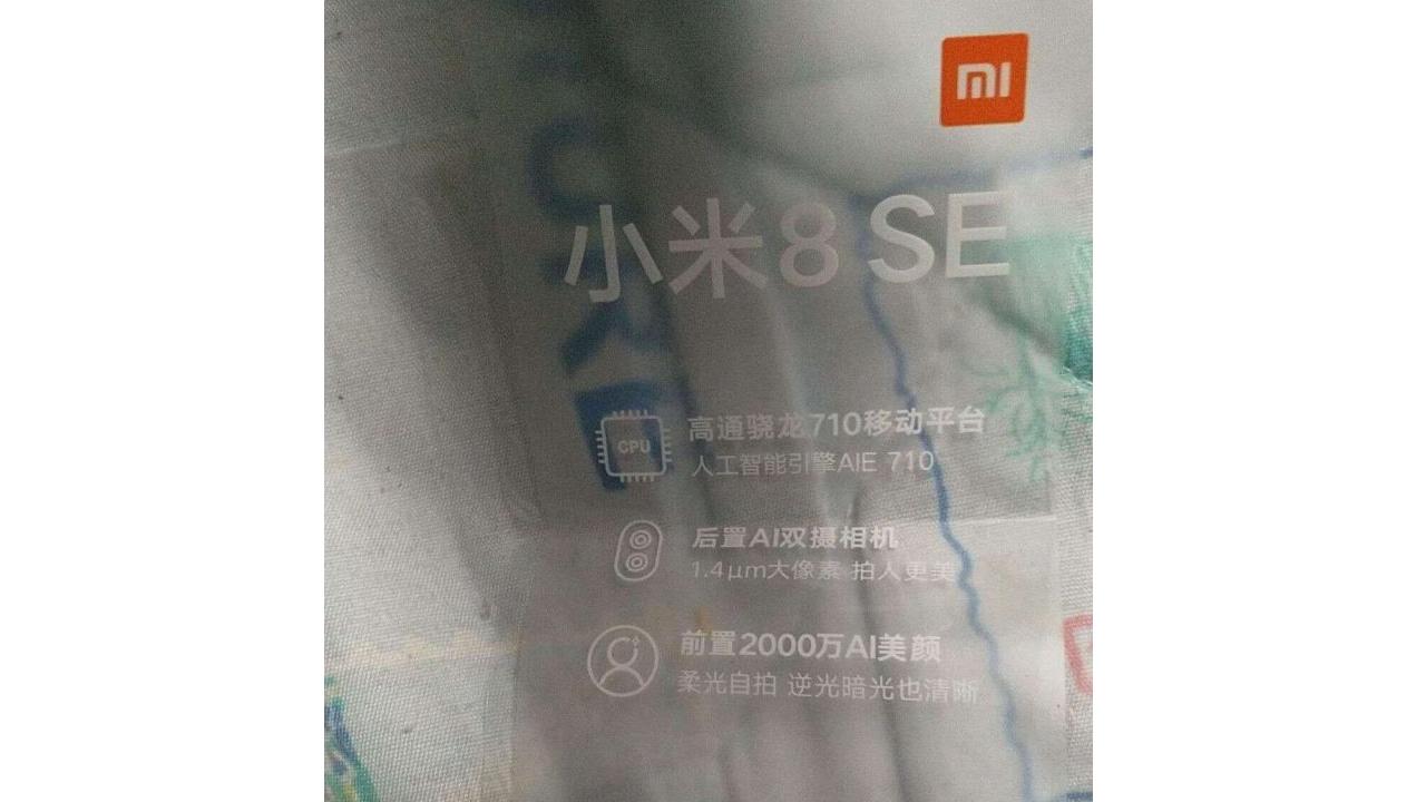 Xiaomi MI 8 SE Leak Spec