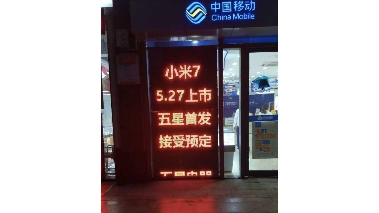 Xiaomi Mi 7 Pre order