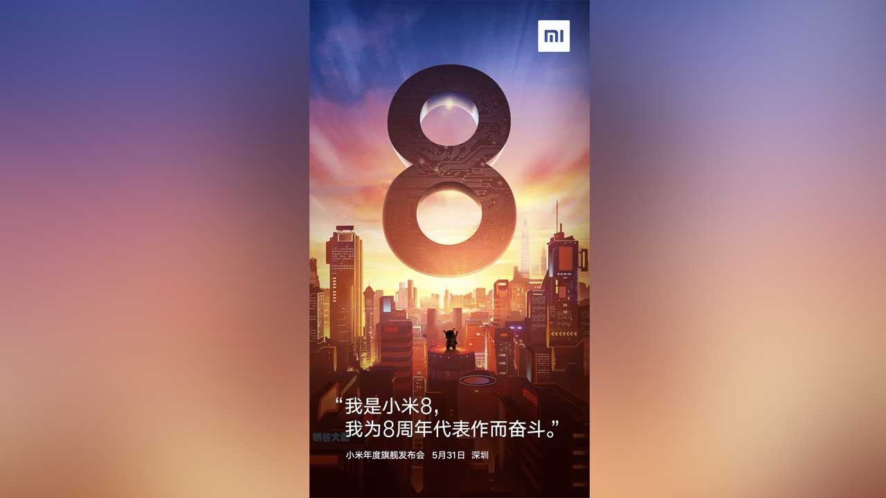 Xiaomi Mi 8 Anniversary Edition 1