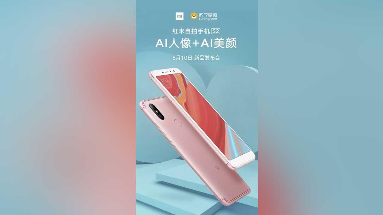 Xiaomi Redmi 2S Camera 2