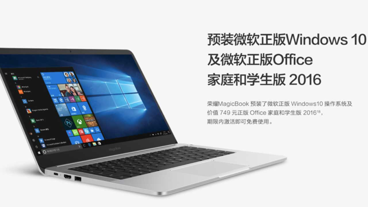 Honor MagicBook 3