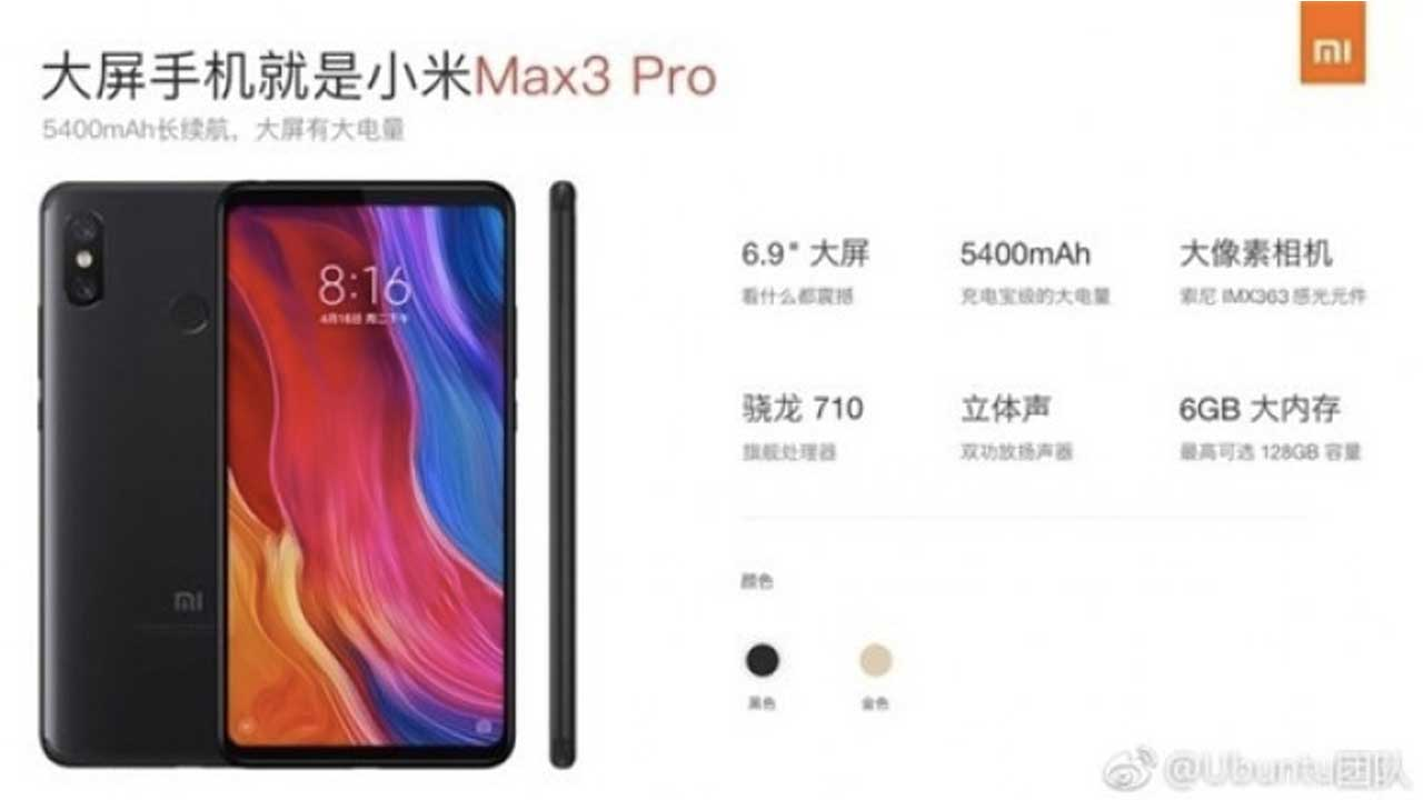Mi MAX 3 Pro