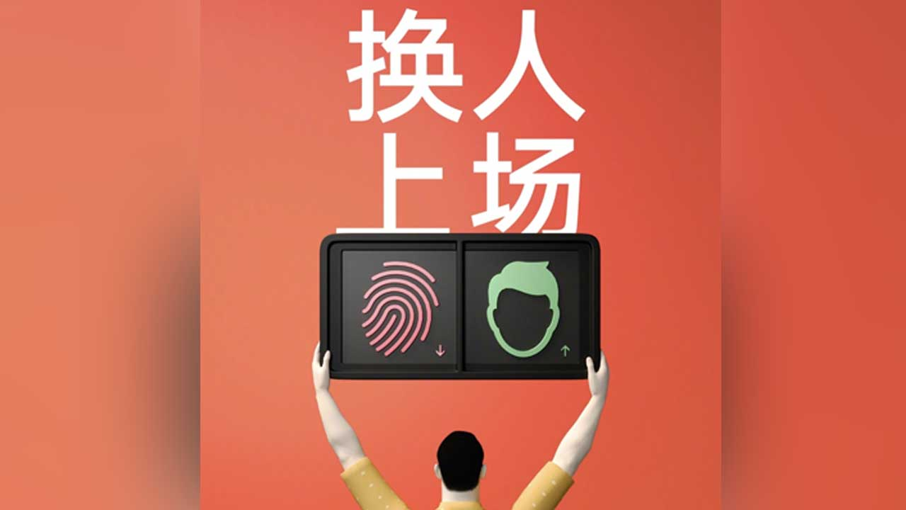 Xiaomi Mi Pad 4 Will Come with AI Face Recognition Feature