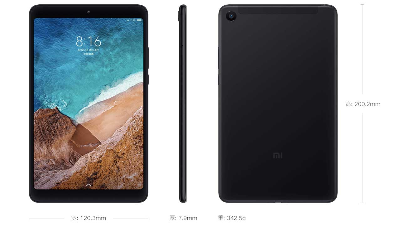 Mi Pad 4 Launch Official 1