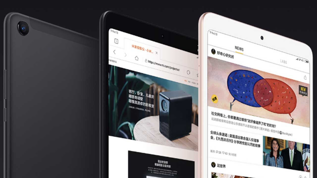 Mi Pad 4 Launch Official 2