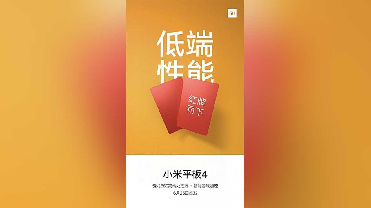 Xiaomi Mi Pad 4 Chipset