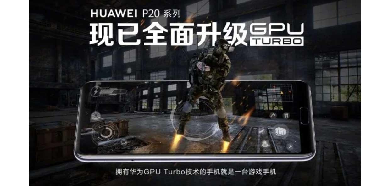 Huawei P20 Series GPU Turbo