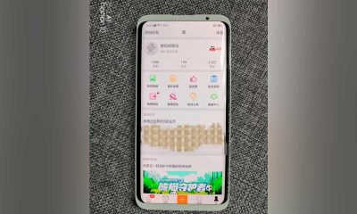 Meizu 16 Plus Panel Display 400x240