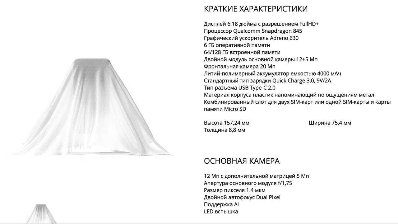 Xiaomi Pocophone F1 Belarusia