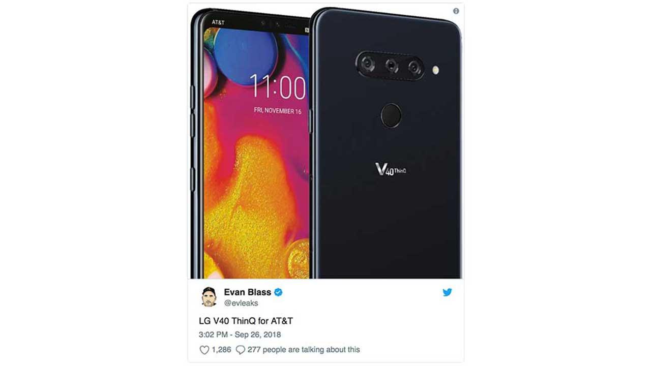 LG V40 ThinQ Evan