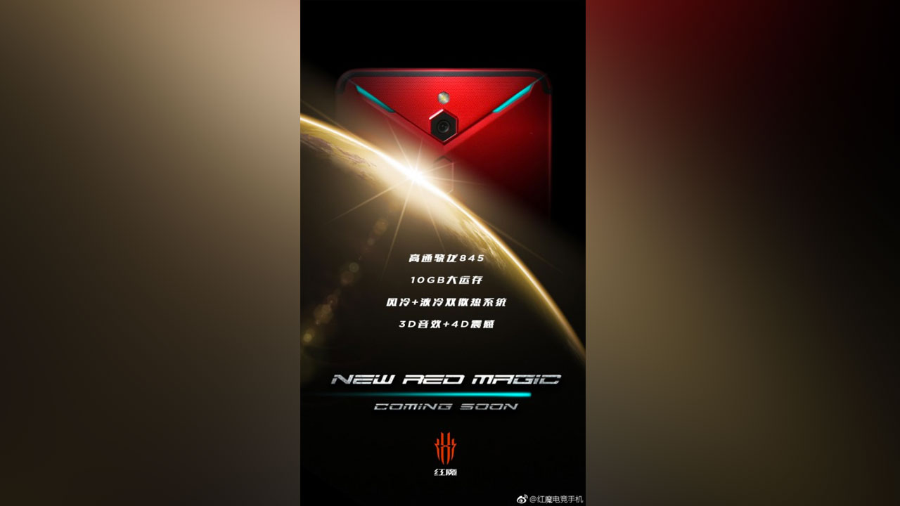Nubia Red Magic 2 Poster