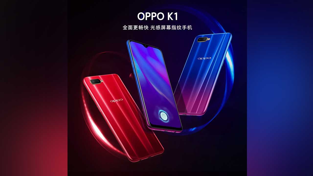 OPPO K1 2