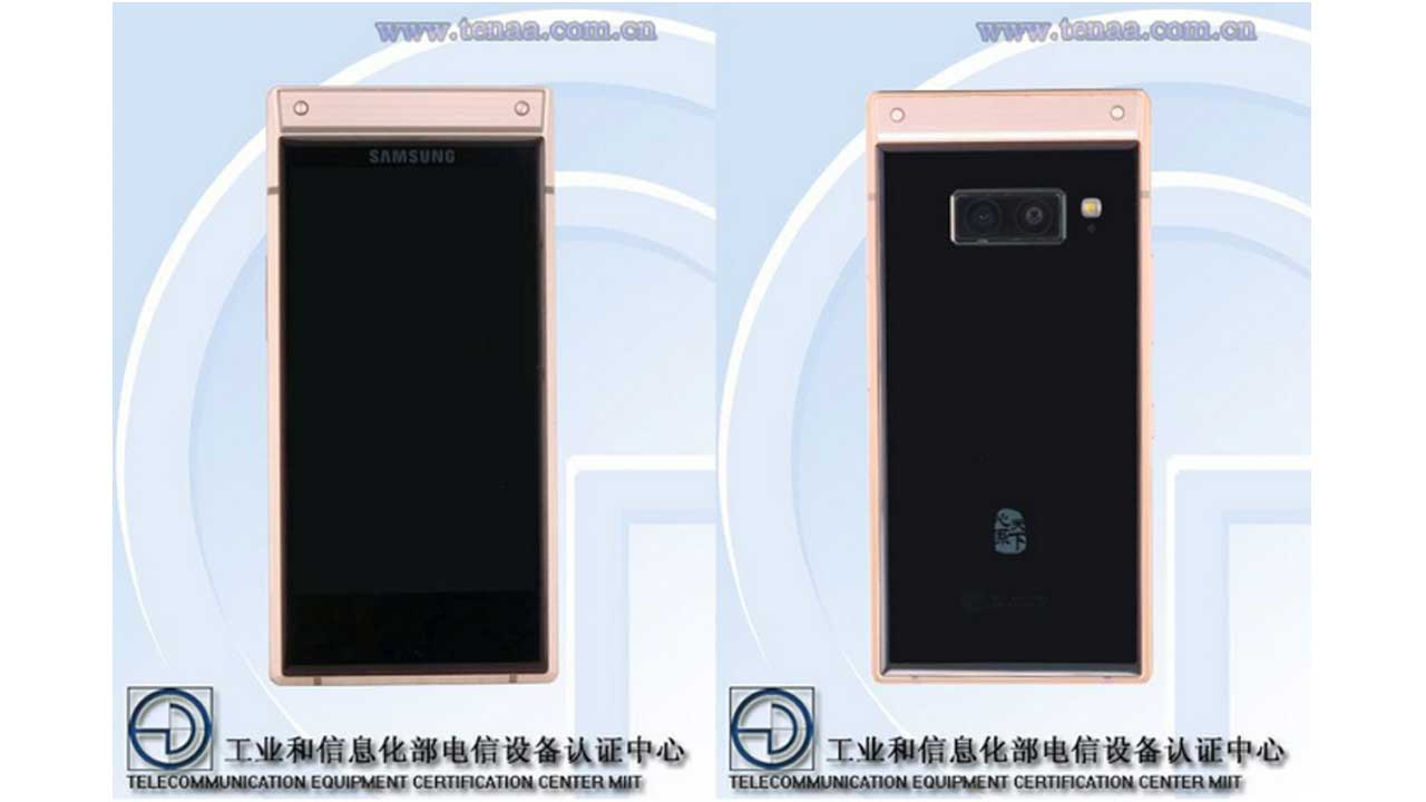 Samsung W2019 appeared in TENAA, Offal was still mysterious