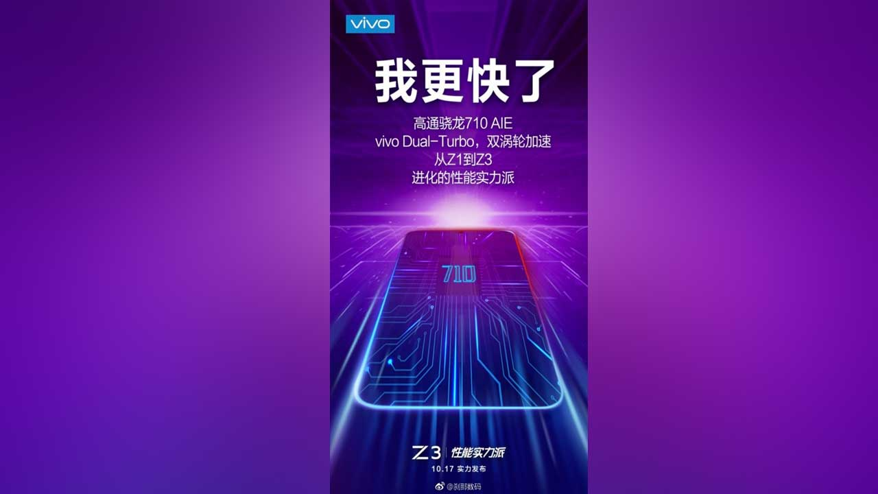Next Sunday Release, Vivo Z3 Use Snapdragon 710