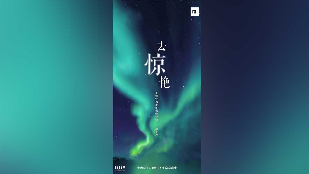Xiaomi Mi MIX 3 Launch