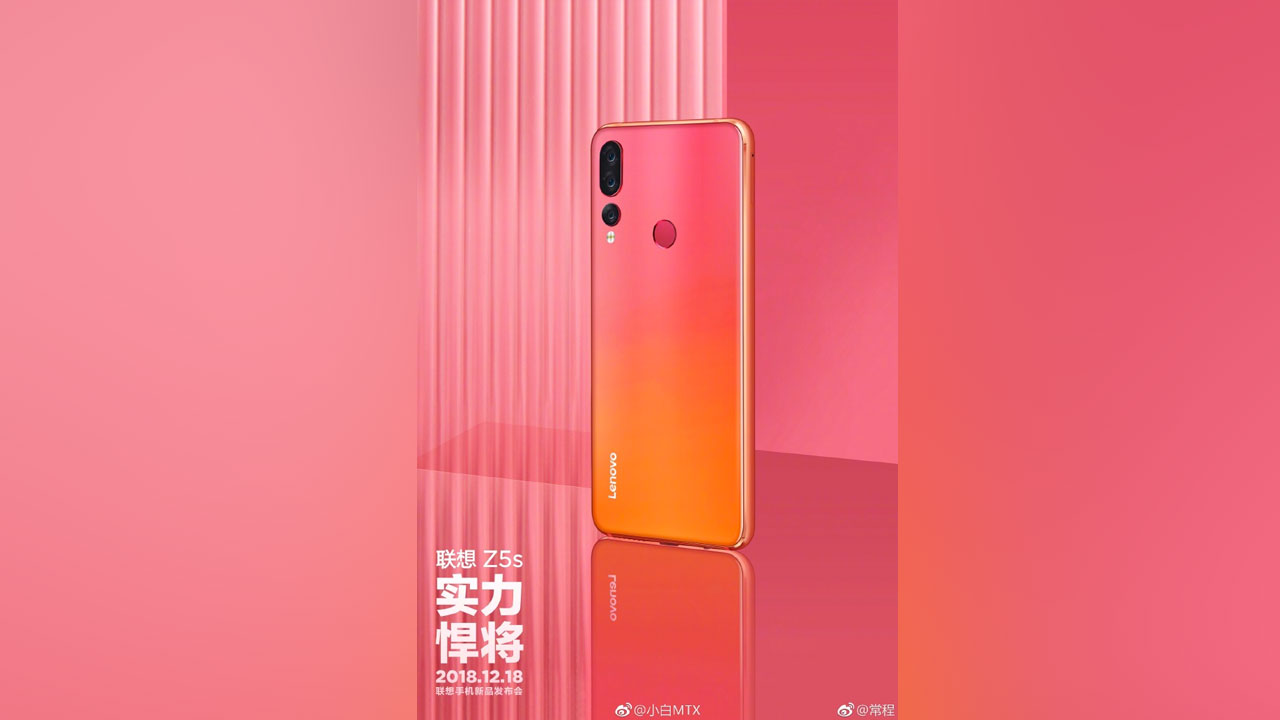 Lenovo Z5s Ferrari SuperFast will be loaded with 12 GB RAM